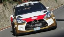 Citroen DS3 WRC (D-Max Racing)